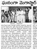 dasu sunkara 35 (Dasu Sunkara) Tags: dasu sunkara dasusunkara bhimavaram bhimavaramdasusukara gowr gowrakshak gorakshak dal gorakshakdal bhartiya gau raksha