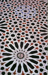 Mosque floor (thecuriousdead) Tags: morocco aftrica souk marrakech november 35mm film canon colourprocess oldfilm negatives documentary