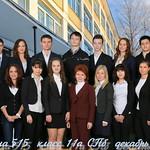 Классы 2012-2013