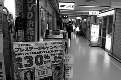 IMG-0975 (tetsuyahirota) Tags: bw blackandwhite iphone