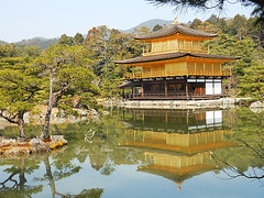 The Temple Golden (Sylvie Nenan) Tags: temple castle gold tree landscape paysage japan water lake