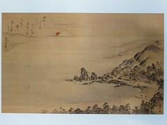 Art - Yokoyama Kazan - Futamnoura Bay with a view of Mount Fuji - NA travelling envelope (a_garvey) Tags: art postcard postcrossing japan available oiloncanvas jatrr joinanytopisrrgroup87