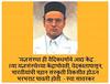 Veer Savarkar (166) (markcrystal46) Tags: marathi shivaji savarkar veer सावरकर वीर hindu damodar vinayak विनायक modi narendra rss sangh mahasbha tilak lokmanya shambhaji bajirao gandhi 1947 india bharat maharastra shivsena pravin jadhav