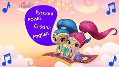 Shimmer And Shine: ABC English Alphabet Halloween - New Episodes for KIDS Learning & Entertainment (wallykazam full episodes english) Tags: shimmer and shine abc english alphabet halloween new episodes for kids learning entertainment