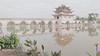 Reflections (DepictingPhotos) Tags: asia bridges china jianshui reflections rivers