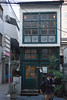 (Greenhorn 2000) Tags: tokyo japan harajuku