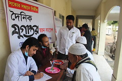 "Community Dental Program of Tooth Fairy at Sonargaon on 2.02.2018 • <a style=""font-size:0.8em;"" href=""http://www.flickr.com/photos/130149674@N08/40062093891/"" target=""_blank"">View on Flickr</a>"