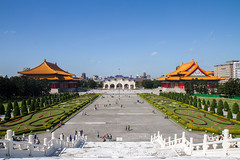 台北自由广场,国父纪念堂