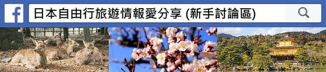Cloud 9 Cafe 泰式冬蔭功義大利麵酸辣夠味!【捷運忠孝復興】東區美食/東區聚餐餐廳 @J&A的旅行