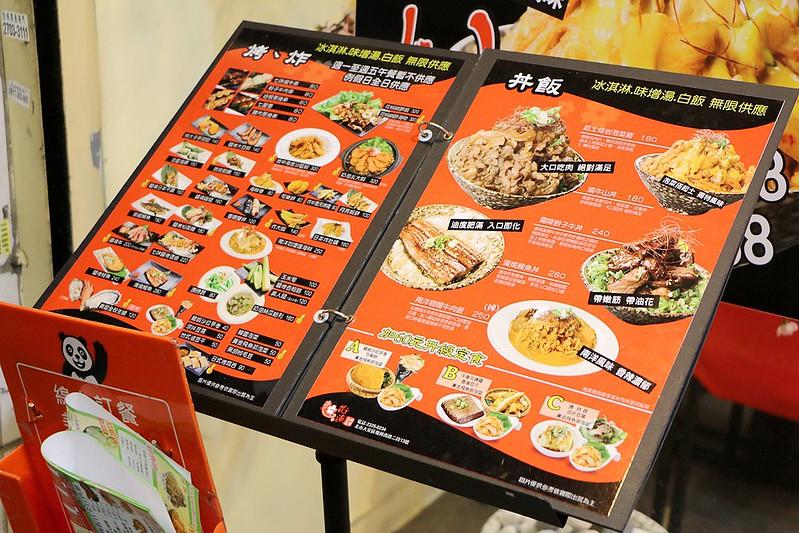 花漁新和風料理食材新鮮CP值高的日式料理06