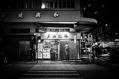 準備回家(及晚安), Ready to Close(and Goodnight) (Hugo Selpisro) Tags: voigtlander color skopar night hongkong black blackandwhite bw backstreet
