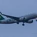Airbus Test Flight Airbus A320 D-AXAX