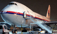 MAS Cargo B747-400F 9M-MPS parked at FRA/EDDF during a snow storm (Jaws300) Tags: frankfurtammain jumbojet malaysiaairlines airlines cargo freight freighter fra eddf ramp apron stand terminal parking parked boeing b747 b747f b744 b744f b747400 b747400f remote eu europe frankfurt main international airport 747400f air airways airplane sky snow snowstorm storm blizzard snowing white snowy mh malaysia malaysiacargo malaysiaairlinescargo 9mmps stored storage kl kuala lumpur kualalumpur mas mascargo
