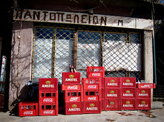 Amstel vs Coke (jimiliop) Tags: beer boxes cocacola old store labels locked closed red retro bottles