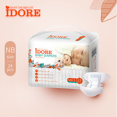 Baby diaper factory (jjsandwin) Tags: babydiaper disposable diapers baby nappy idore