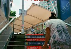 Untitled(10)fb1 (飞鸿留影) Tags: leica leicam7 m7 film 35mmfilm rangefinder carlzeiss zm distagont2815 biogont2825 csonnart1550 leicasummilux35mmf14asph leicasummiluxm50mmf14asph summiluxm3514a summiluxm5014a m5014a m3514a summilux filmphotography china street snapshot streetshot documentary blackwhite blackandwhite bw architecture people portrait landscape cityscape wuxi positive