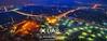 25542692_2061832037389800_3299560091237399862_o (visualsbydody) Tags: pakistan aerial aerialpakistan lahore skardu hunza karachi