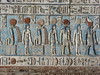 Snakes & Deities, Dendera (Aidan McRae Thomson) Tags: dendera temple egypt ceiling relief carving ptolemaic ancient egyptian