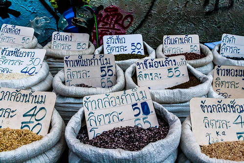 Chiang Mai 2018