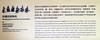 IMG_20180115_141749 (H Sinica) Tags: silkroad 香港歷史博物館 hogkongmuseumofhistory 綿亙萬里 絲綢之路 figurine musician