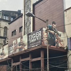 Minar Cinema[2018] (gang_m) Tags: 映画館 cinema theatre インド india india2018 kolkata calcutta コルカタ カルカッタ