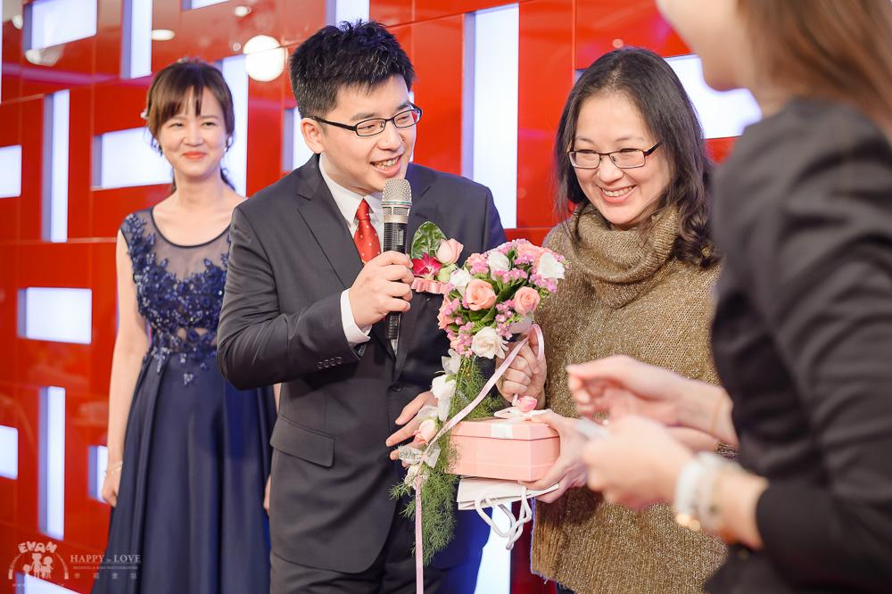 台北福華飯店-婚攝-婚宴_162