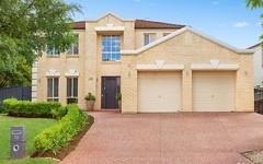 12 Matilda Grove, Beaumont Hills NSW