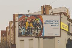_Q9A3689 (gaujourfrancoise) Tags: belarus biélorussie gaujour advertising publicity publicités minsk lida