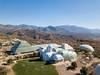 Biosphere 2 b (averykriegerphotography) Tags: rural scene field countryside landscape country road hill mountain meadow valley rolling arizona dji mavic pro drone earth mountains biosphere science domes lung ziggaurat pyramid