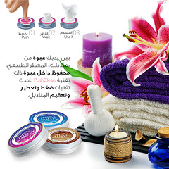 Spa setting in purple tone (mandilakuae) Tags: day zen spa copy ball pink care bath body text lily green white aroma towel frame relax space floral herbal flower purple beauty candle health border natural concept therapy healthy massage hygiene dayspa isolated skincare wellness aromatic medicine bodycare copyspace treatment wellbeing accessory freshness background meditation healthcare relaxation alternative aromatherapy