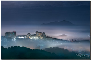 The mysterious Chinese Culture University,  Yungmingshan, Taipei, Taiwan