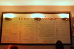 Tel Aviv 01 (borntotravel77) Tags: telaviv israel israele travel viaggiare canon