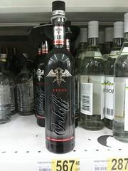 "Vodka ""Orloff"" (m_y_eda) Tags: bhodhoro boca bosa botal botelkė botella botelo botila botol bottiglia bottle bouteille boutèy buddel buidéal buteglia buteli butelis butelka chai dhalo fläsch flasche flaska flaske flassche fles flesj garrafa gendul láhev molangi pudel pudele shishja şişe sticlă tecontli φιάλη боца бутилка бутылка лаг лонхо пляшка шише בקבוק פלאש بطری بوتل بوتڵ புட்டி సీసా ಬಾಟಲಿ കുപ്പി ขวด 瓶 瓶子 yotaphone vodka водка"