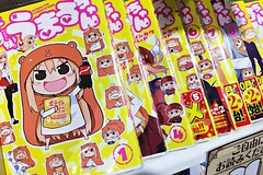 Himouto! Umaru-chan Cafe in Animate, Akihabara, Tokyo, Japan (♥ Cateaclysmic ♥) Tags: december 2017 japan tokyo akihabara animate kawaii cute anime himouto umaruchan cafe umaru theme manga otaku food dessert coffee cake travel geek