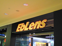 EbLens (Connecticut Post Mall) (jjbers) Tags: connecticut post mall milford february 3 2018 store eblens sports shoes