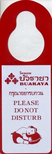Buaraya Hotel. Chiang Mai. Thailand - 15595