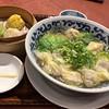 Wonton noodles (Takashi H) Tags: ramen noodles food japan osaka ラーメン 大阪 日本 ¥1501