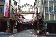 R0019513 (Mickey Huang) Tags: ricoh gxr mounta12 voigtlander color skopar 21mm f4p taiwan tainan street snap