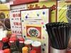 KAIRIKIYA Chain ramen / 魁力屋 座間店 (n_waka) Tags: ramen japan japanesefood japaneserestaurant kanagawa ラーメン 日本