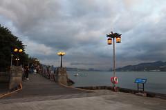 淡水海關碼頭 (Lavender0302) Tags: 夕陽 雲 淡水海關碼頭 台北港 淡水 新北市 台灣 taiwan sunset clouds