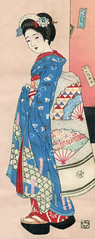 Woodblock Print Envelope 1931 (3) (Blue Ruin 1) Tags: maiko apprenticegeisha geiko geisha woodblockprint envelope hiranohakuho japanese japan showaperiod 1930s 1931 1932 bijinga