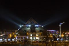 kazan - night view (baker070) Tags: kazan respublikatatarstan russia night building architecture canon canon6d