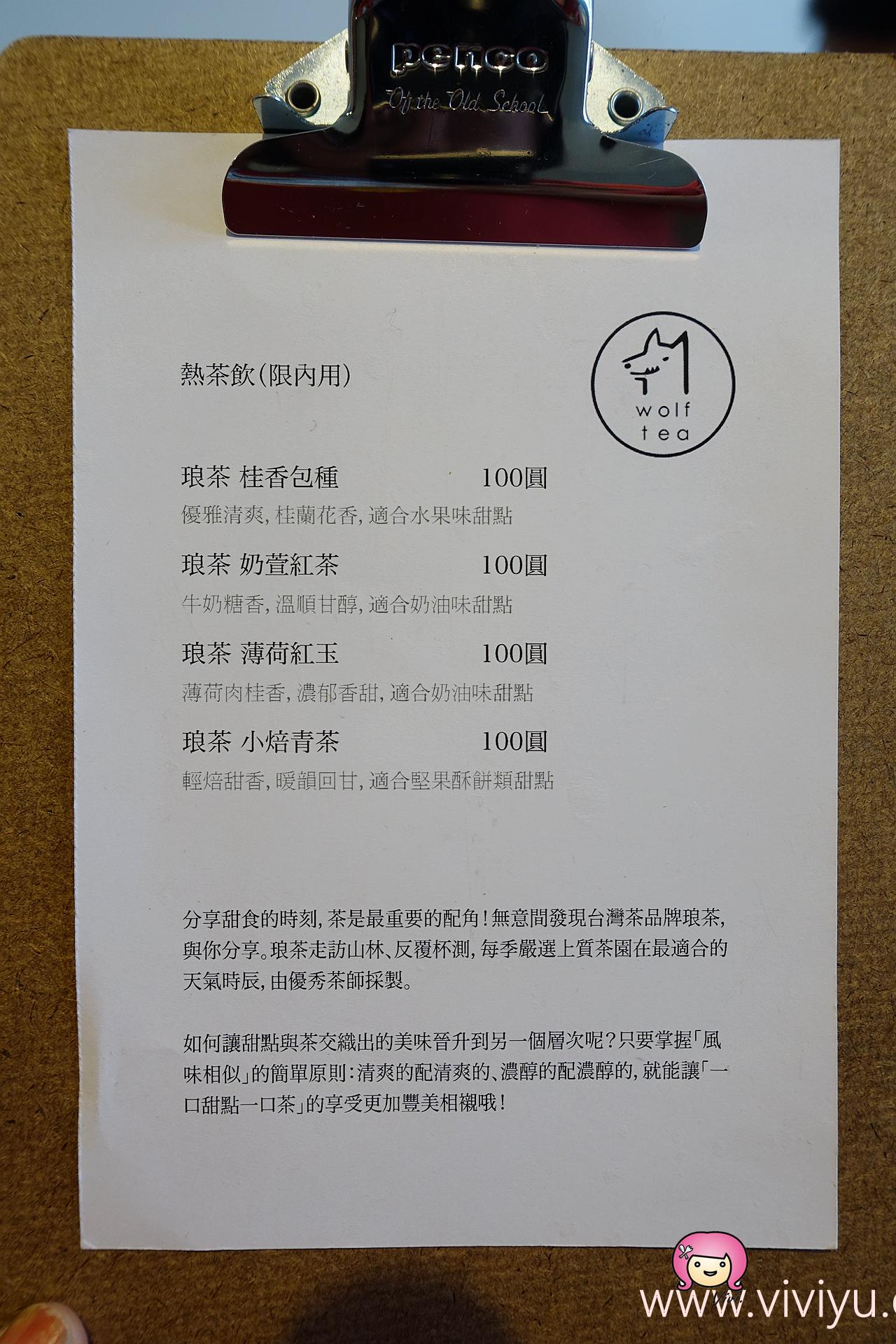 DSC08450