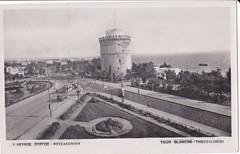 Θεσσαλονίκη, ο Λευκός Πύργος (Giannis Giannakitsas) Tags: greece grece griechenland θεσσαλονικη thessalonikh λευκοσ πυργοσ