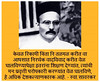 Veer Savarkar (94) (markcrystal46) Tags: marathi shivaji savarkar veer सावरकर वीर hindu damodar vinayak विनायक modi narendra rss sangh mahasbha tilak lokmanya shambhaji bajirao gandhi 1947 india bharat maharastra shivsena pravin jadhav