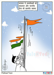 भागवत का भगुआ राग…! (Talented India) Tags: talentedindia indore news indorenews इंदौर न्यूज़ इंदौरन्यूज़ talented cartoon cartoonoftalentedindia cartoonoftalented