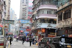 Bute Street (tomosang R32m) Tags: 香港 旺角 九龍 hongkong kowloon mongkok 金華氷室 kamwahcafe 菠蘿油 pineapplebun butestreet 弼街 太子 princeedward