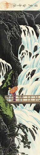 9407-Marque-pages // 19x5cm // Shirakumo