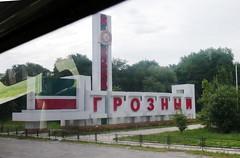Grozny / Соьлжа-ГӀала (Chechnya) - City sign (Danielzolli) Tags: соьлжагӏала грозный grozny groznyy grosny chechnya chechenia cecenia нохчийчоь чечня чеченская республика tchétchénie kaukasus kawkaz kavkaz caucaso caucase кавказ kafkaz магистрал grenze frontiere confine border frontier frontiera hranice granica vama cordon kordon hudut граница рубеж межа strasse street rruga rue rua calle via straat ulica ulice vulica road silnice carretera улица дорога highway passportparty blog reiseblog travelblog blogger