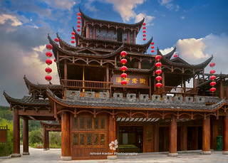 Wulingyuan Special Architecture
